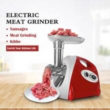 GZZT бытовая электрическая мясорубка кухонный измельчитель машина для мясорубки 3 режущие пластины колбаса шприц пластик+ литой алюминий
