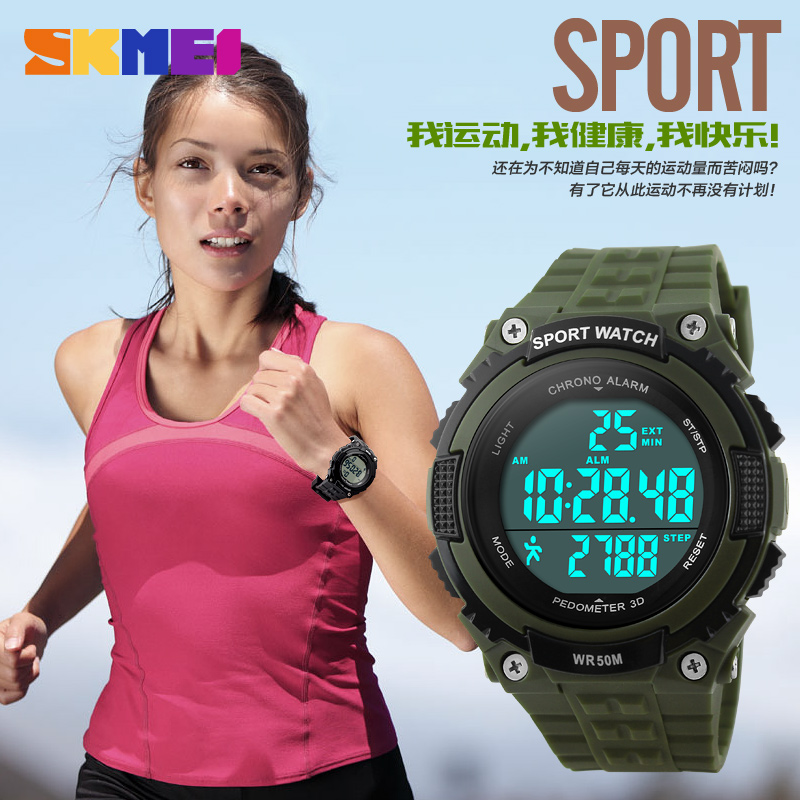 SKMEI Outdoor Sport LED Digital Wristwatches 3D Pedometer Watch for Men Women Chronograph Waterproof Military Army Watches Reloj in Lover 39 s Watches from Watches