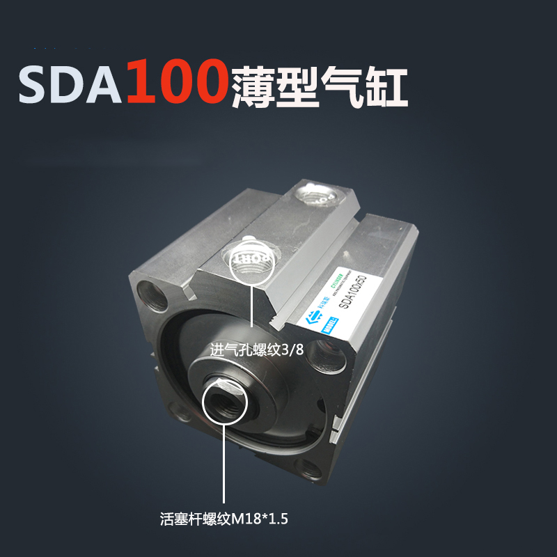 SDA100*25-S Free shipping 100mm Bore 25mm Stroke Compact Air Cylinders SDA100X25-S Dual Action Air Pneumatic Cylinder
