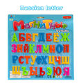 33pcs Russian Letters Fridge Magnet Plastic toys Magnetic Puzzle educational alphabet oyuncak puzzles kids toys for children