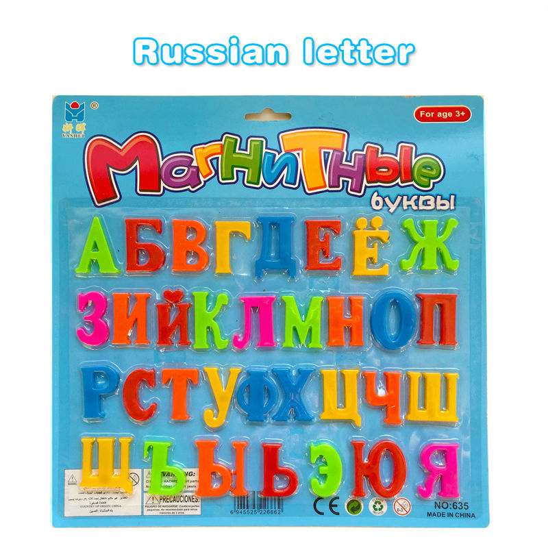 33pcs russian letters fridge magnet plastic toys magnetic puzzle educational alphabet oyuncak puzzles kids toys for
