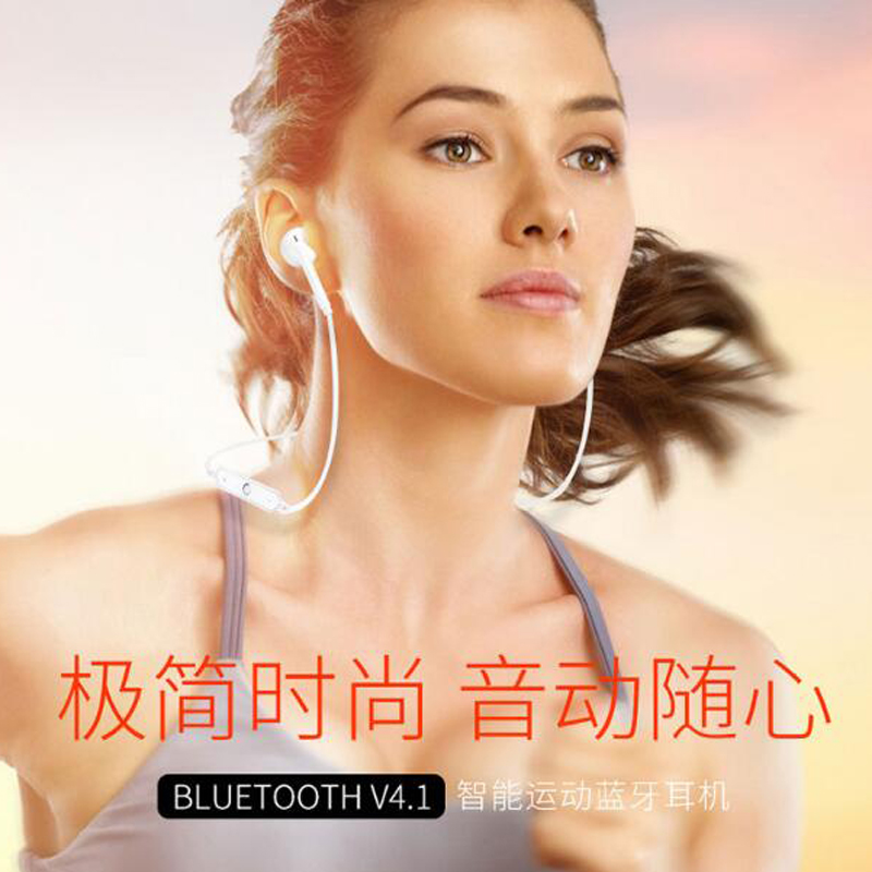 242S6 Bluetooth Earphone Sport Wireless Headphone Bluetooth Headset Handsfree Earbuds with Mic for JCB JOLLA JVC JIAYU KARBONN