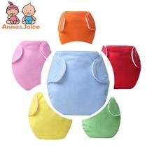 5 шт Детские Подгузники/детские тканевые подгузники/многоразовые подгузники/регулируемый по размеру подгузник/моющийся B1trx0017