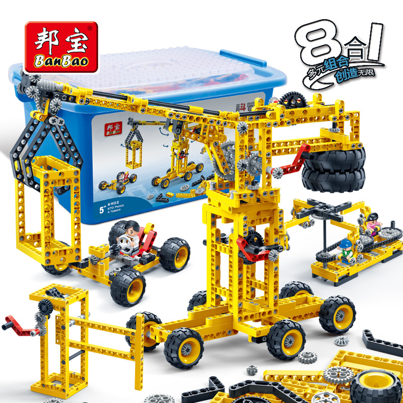Building block set compatible with lego Application of electric energy Construction Brick Educational Hobbies Toys for Kids 001