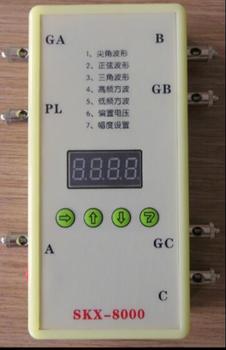 Weak electrical signal simulator (simplified version) / EMG signal generator /SKX-8000 / simulator