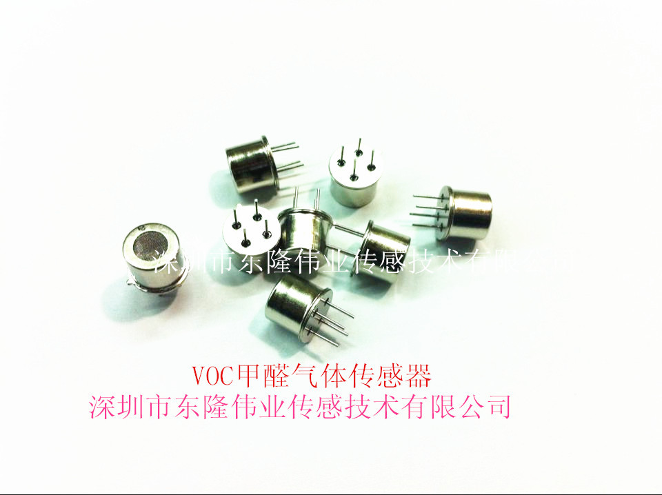 VOC Formaldehyde gas sensors  MS1100 ,MS-1100  100% new and stock! oom202 oxygen sensors gas sensors 100% new and stock