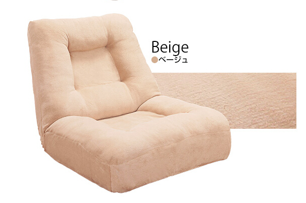 Floor Foldable Couches for Living Room Multinational Reclining
