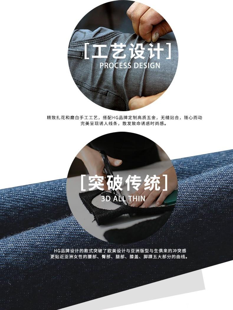b1c56aeb X17 black skinny jeans for girls warm black pants winter jeans women ...