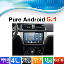 Pure Android 5.1.1 System Car Media Player Auto Radio Autoradio Car DVD Player for Volkswagen VW Lavida 2015