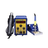 110/220V BAKU 878L2 Wind Hot Air Soldering Station 110/220V with Heat Gun and english Manual LED Digital Display 1pc