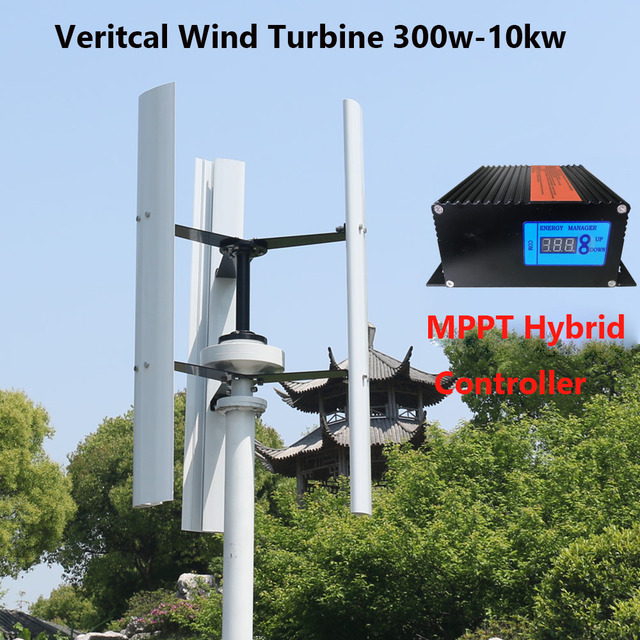 New Vertical Wind Turbine Generator 600w 12v 24v 48v 3 Phase With 3 blades Designed for Home or Streetlight Projects