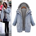 Alishebuy Women Fashion Hooded Drawstring Two Pieces Set Hooded Vest and Buttons Denim Jacket with Fake Pocke