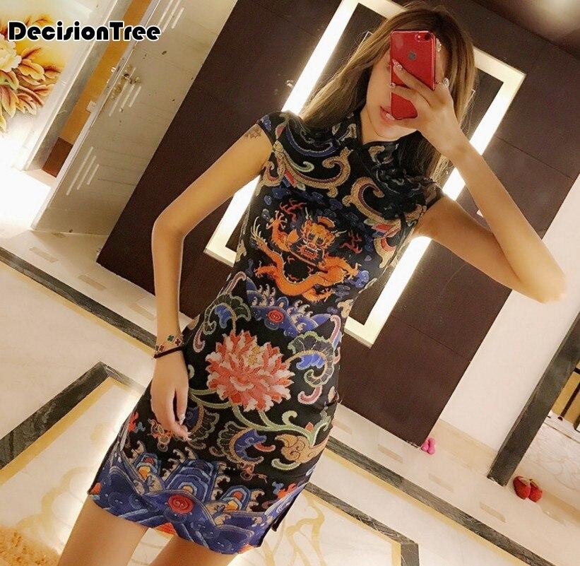 2020 Chinese Female Short Qipao National Style Silk Satin Cheongsam Women Dress Dragon Embroidery Chiffon Qipao Dress