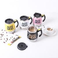 ステンレス鋼の磁気自己攪拌マグ抗火傷カバーミキシング自動エレクトリック怠惰なスマートコーヒーミックスカップ