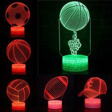 Football Soccer Basketball Rugby LED 3D Illusion Visual Night Light Creative Bedroom Decoration Novelty Lamp Gift Souvenir