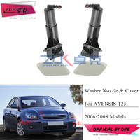 For Toyota AVENSIS T25 2006 2007 2008 Headlight Cleaning Washer Pump Headlamp Water Spray Nozzle Jet Actuator + Cover Cap Lid