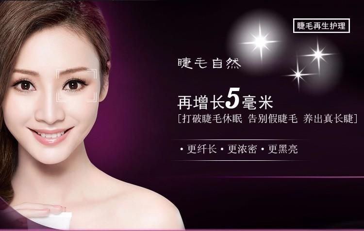 XIYaotang Eyelash growth was genuine ever thought possible bushy eyebrows eyelash growth liquid 10ml eye care essential oils 6
