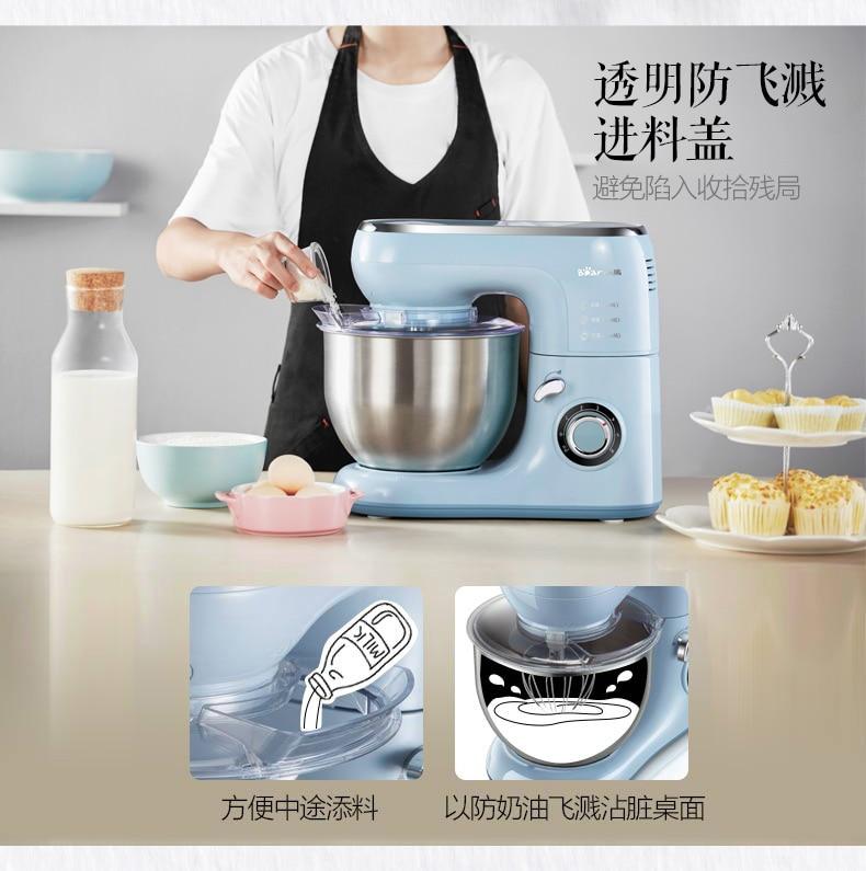Bread Maker Home Small Dough Mixer Automatic Kneading Machine Multi-function Noodles Stir Flour Machine Milk Machine 14
