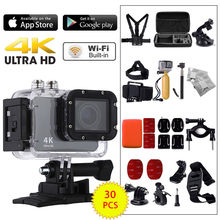 BOBLOV 2″Waterproof 4K 1080P HD DVR 8MP WiFi Sports Action Camcorder USB For Hiking Riding High Definition+30pcs Accessories