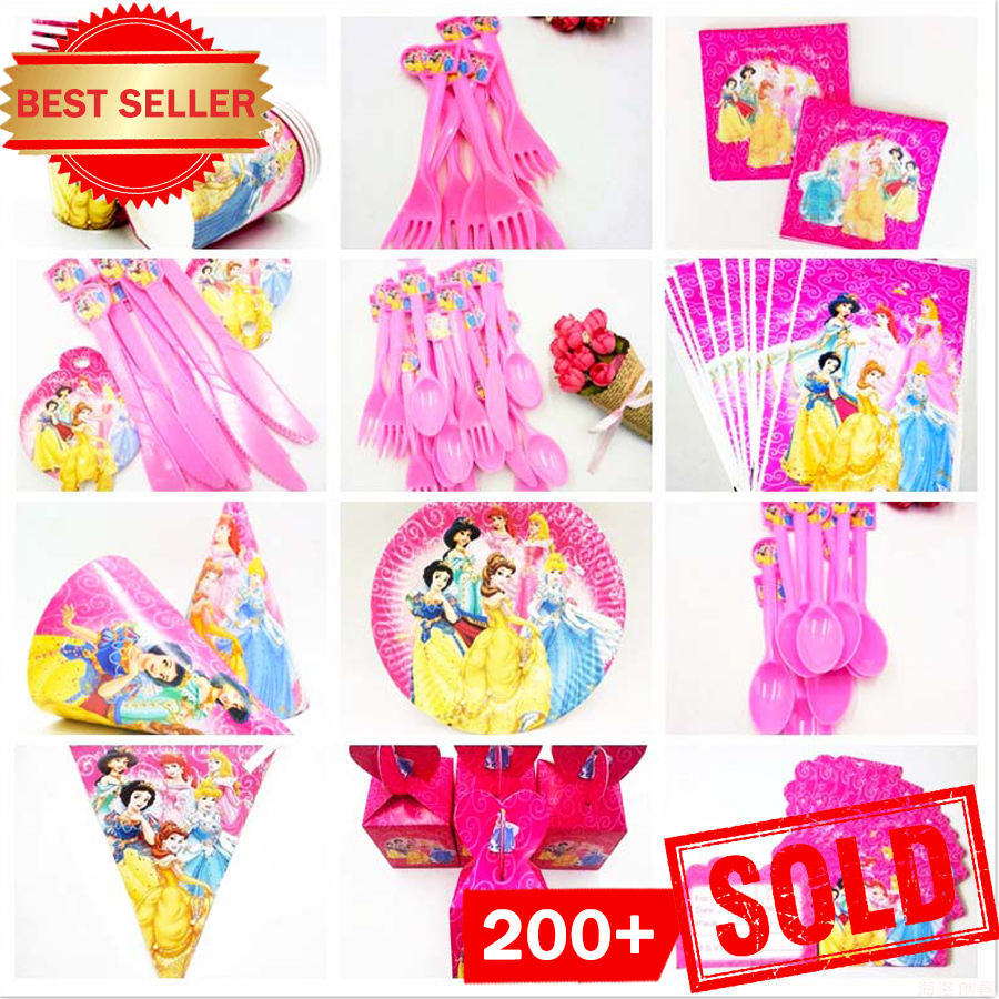 Disney <font><b>Princess</b></font> Birthday <font><b>Party</b></font> Decorations Supplies Kids Girl Disposable Tableware Tablecloth Plates Cups Banner Baby Shower Set image
