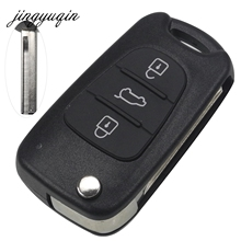 jingyuqin Replace Flip Key Shell for Hyundai Accent Solaris fit Kia K2 K5 Remote Case Fob Uncut 3 BTN(China)