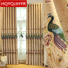 Europeans top embroidered Peacock FIG luxurious curtains for Living Room with a Voile 5 star Hotel Bedroom