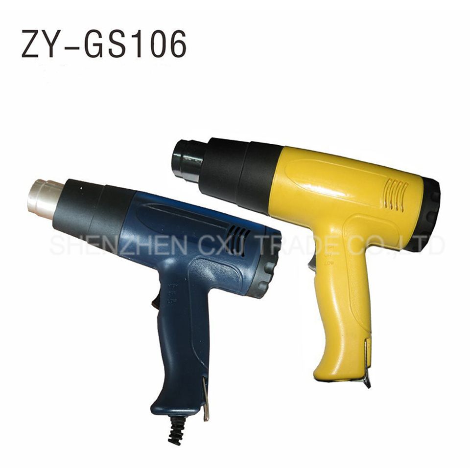 2PCS ZY-GS106 Blow-ray machine for shoes,Bake-ray machine,Handheld blow-ray machine,Automotive beauty blown film line machine