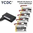 YCDC Quadcopter Batteries 3.7V 500mAh Li-Po Battery For Syma X5C X5SC X5SW, UDI U45 U45W Drone Rechargeable Batteries + Charger