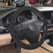 4 clolorsソフトファッションスリップ防止機能付き丈夫車のステアリングホイールカバーサンドイッチ生地手作り自動カバーフィットほとんどの車通気性