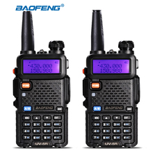 2 piece baofeng UV-5R dual band walkie talkie radio transceiver dual display radio communicator UV5R portable walkie talkie set