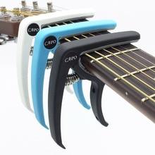 SLOZZ Capo de guitare en plastique, pour 6 cordes acoustiques, pince de réglage classique, accessoires pour instruments de musique