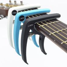 SLOZZ Plastic Guitar Capo for 6 String Acoustic Classic Electric Guitarra Tuning Clamp Musical Instrument Accessories(China)