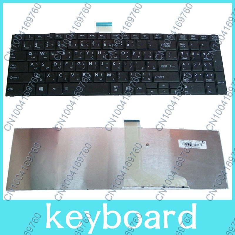 NEW GENUINE Dell Alienware M17xR2 Spanish Latin Laptop Keyboard NSK-D8C1E VX9TM