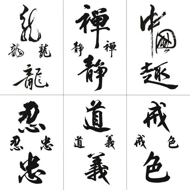Tcool Chinois Lettre Mots Temporaire Tatouages Body Art Etanche