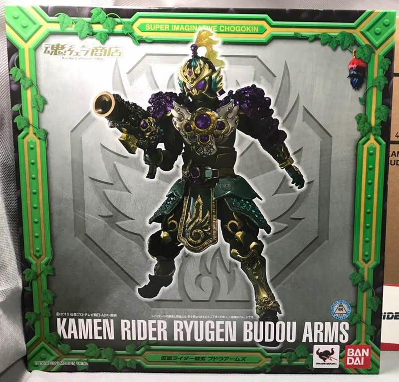 Ryugen