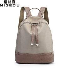 Nigedu бренд Водонепроницаемый нейлон Женщины рюкзак отдыха и путешествий рюкзак досуг студент школьная сумка Для женщин сумка Kanken Bolsa