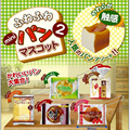 1pcs Original 2nd Generation Japan JDream Squishy Charm Rilakkuma Squishy Chocolate Toast Phone Straps Toy Gift