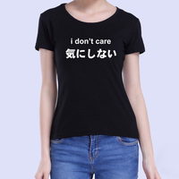 Japanese Style I DONT CARE Letter Printed Tees Harajuku Women Cotton T Shirt Summer Fashion Casual
