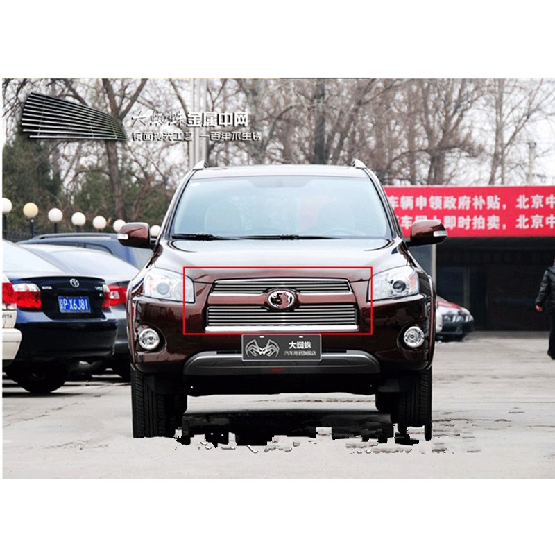 Free shipping For 2009-2012 toyota RAV4 High quality stainless steel Front Grille Around Trim Racing Grills Trim car styling купить