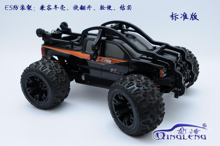 rc car parts ,Remote control car roll cage, Protective cover Imported nylon production Suitable for TM E5