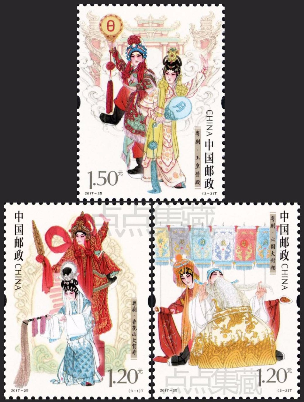 Us 0 5 3 Pcs Set Cantonese Opera 2017 25 China Post Stamps Postage Collection In Stamps From Home Garden On Aliexpress