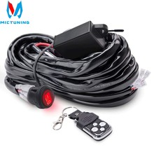 MICTUNING LED Light Bar Wiring Harness 40 Amp Relay Fuse ON-OFF-Strobe Remote Control Waterproof Switch Red 2 Lead(China)