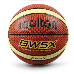 GW5/GW5X/GM5X Basketball Ball Size 5 PU Leather Basketball Official