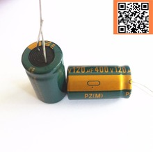 12pcs/lot 400V 120UF high frequency low impedance 400V120UF aluminum electrolytic capacitor size 18*30