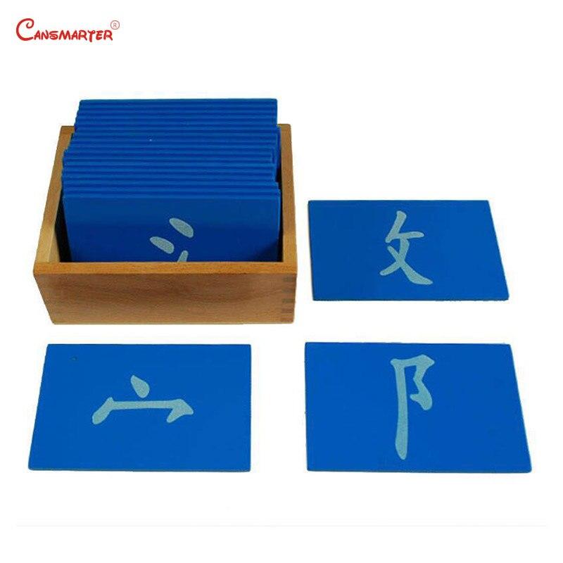 Apprentissage des langues enseignement jouet Montessori chinois caractère composant papier de verre avec boîte en bois de hêtre ToysChildren LA052-3