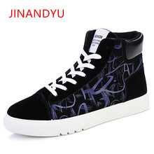 Fashion Mens Sneakers Casual High Top Men Shoes Breathable Trainers for Man Height Increasing