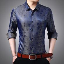 Мужская шелковая рубашка Весна Осень Мягкая деловая Повседневная рубашка с длинными рукавами с волнистым принтом гладкое платье рубашки