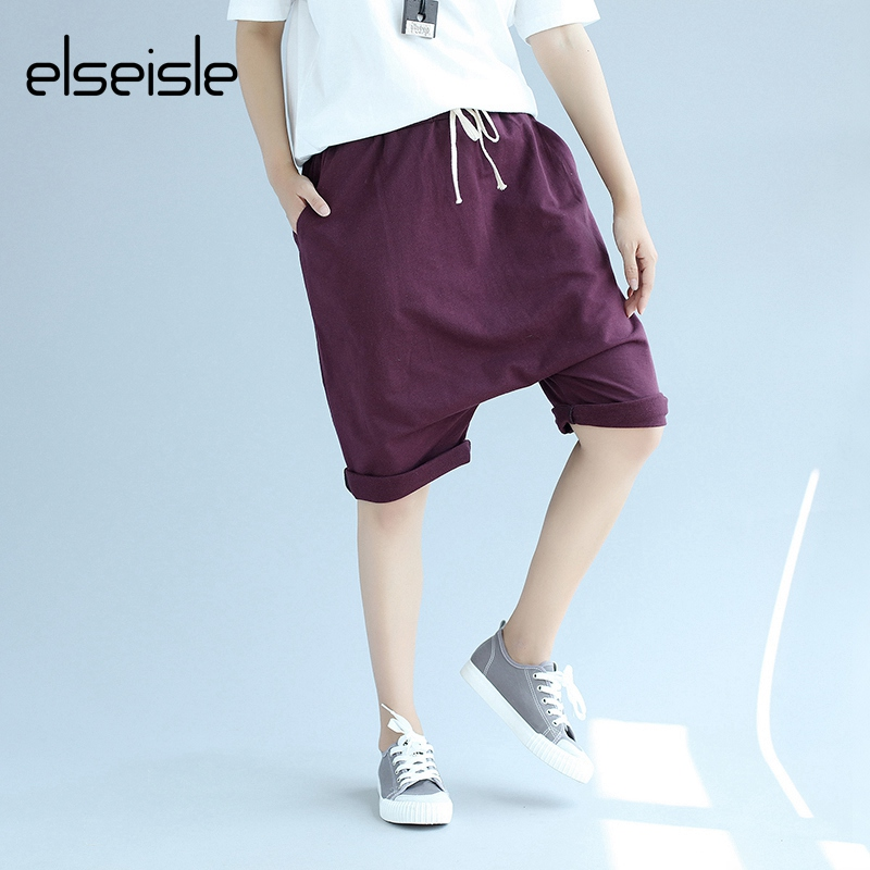 elseisle Harem   Pants   2017 Women Harajuku Baggy Casual   Pants     Capri   Female Japan   Pants   New Elastic Waist Wide Leg Bloomers Black