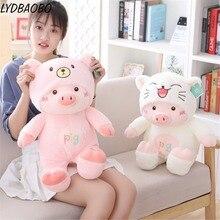 30/40cm Kawaii Pig Stuffe Plush Doll Cosplay Cat&Bear&Dog Toy Baby Soft Animal Pig Pillow Children Girl Birthday Christmas Gift