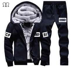 Winter two pieces sets fleece tracksuit male casual 2017 winter warm tracksuit men brand leisure outwear.jpg 250x250
